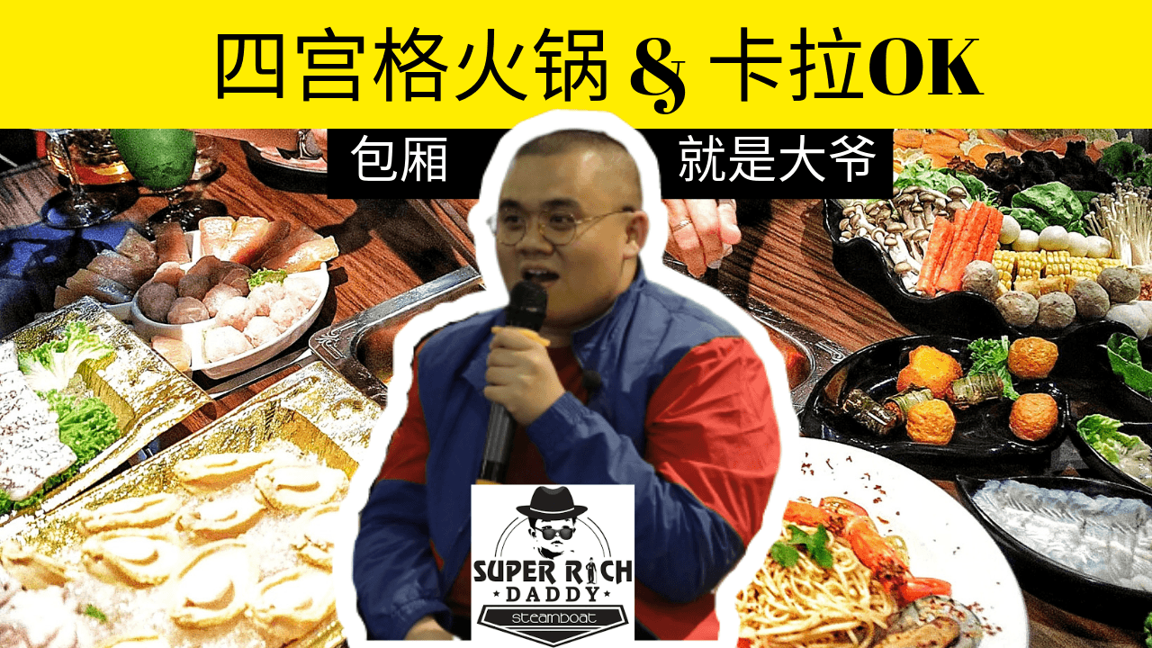super rich daddy steamboat 87man
