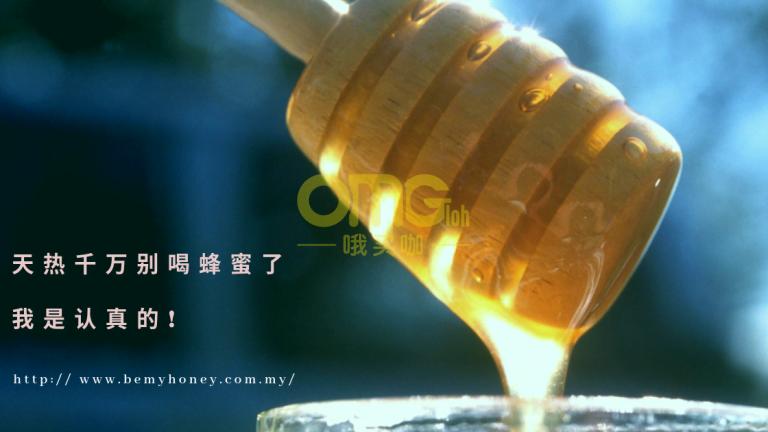 天热千万别喝蜂蜜,我是认真的!!!