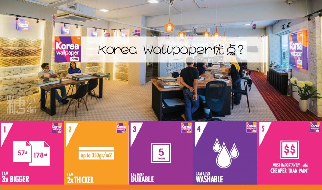 Korea Wallpaper R27 1 at omgloh.com