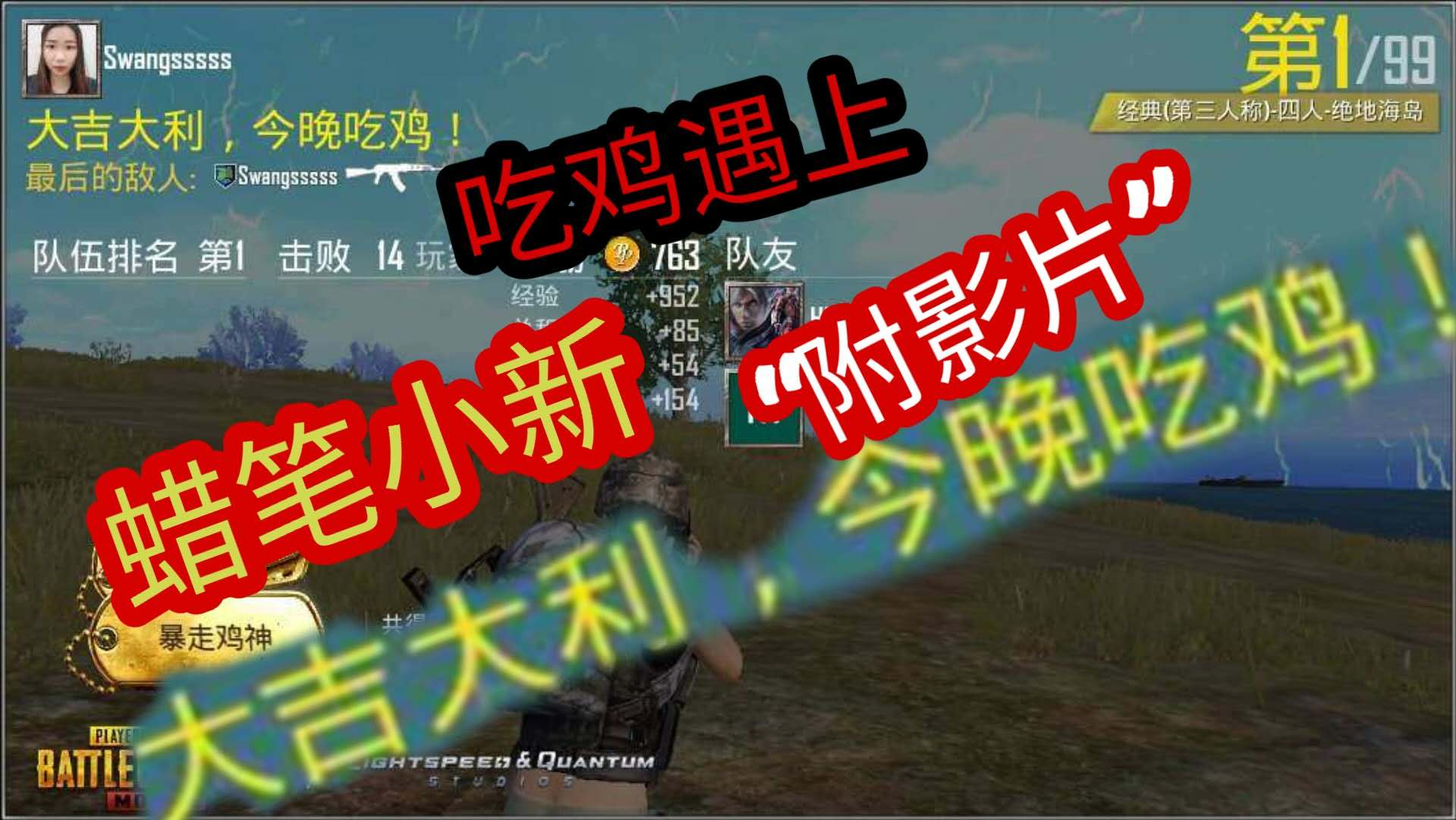 WeChat Image 20190606043402 at omgloh.com