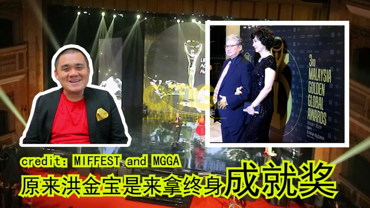 87man MIFFEST and MGGA