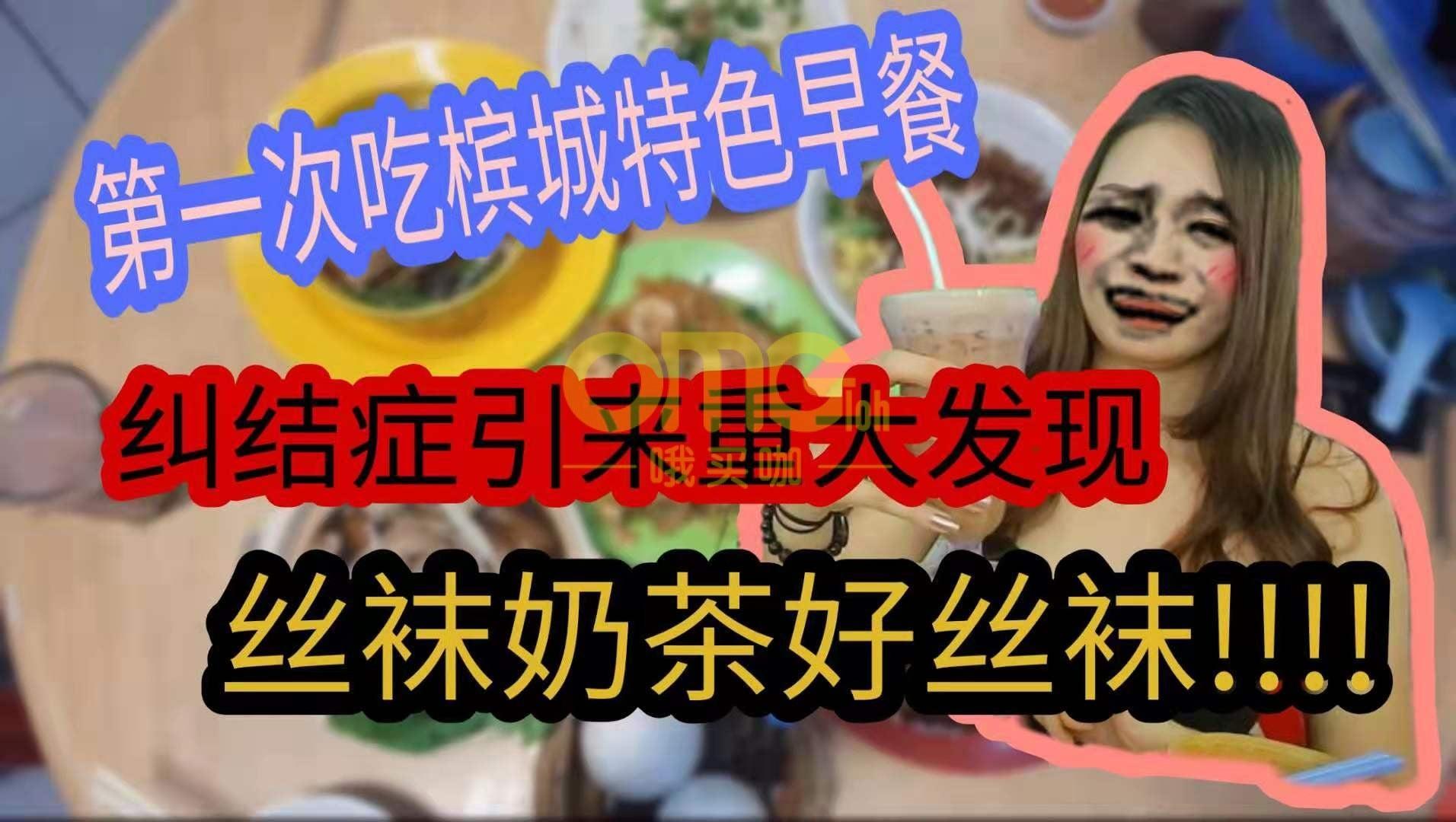 WeChat Image 20190718232013 at omgloh.com