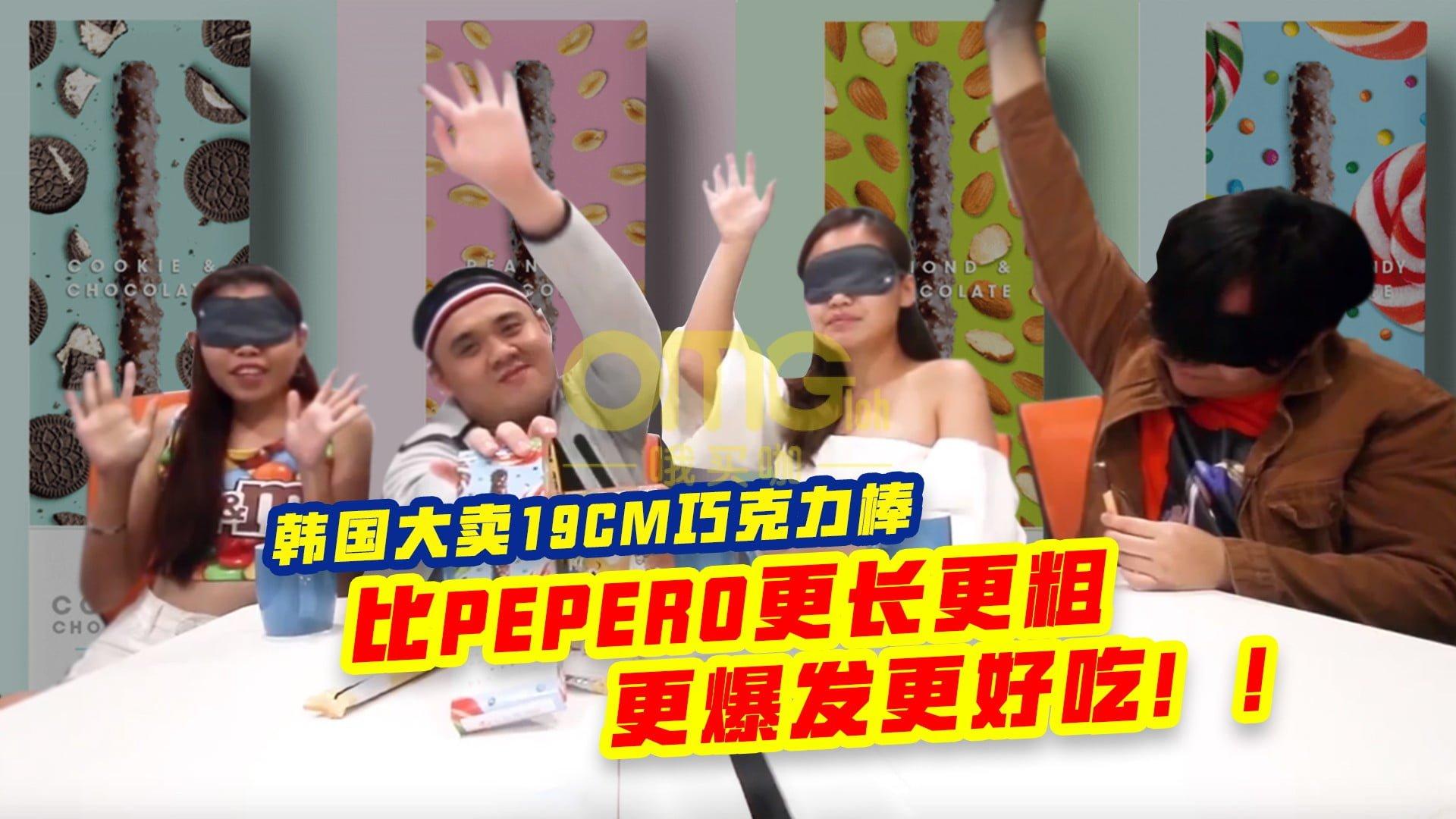 choco banner at omgloh.com