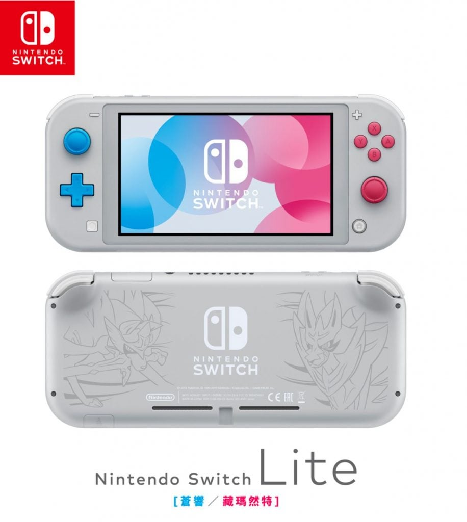 nintendo switch lite 3 3 at omgloh.com