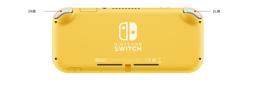 nintendo switch lite 5 1 at omgloh.com