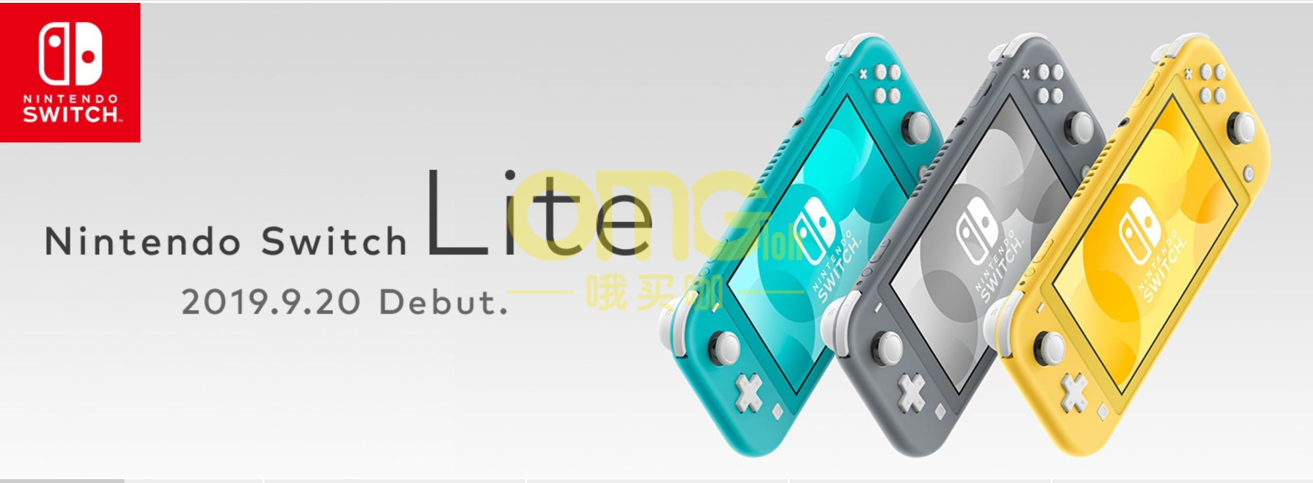nintendo switch lite 9 at omgloh.com