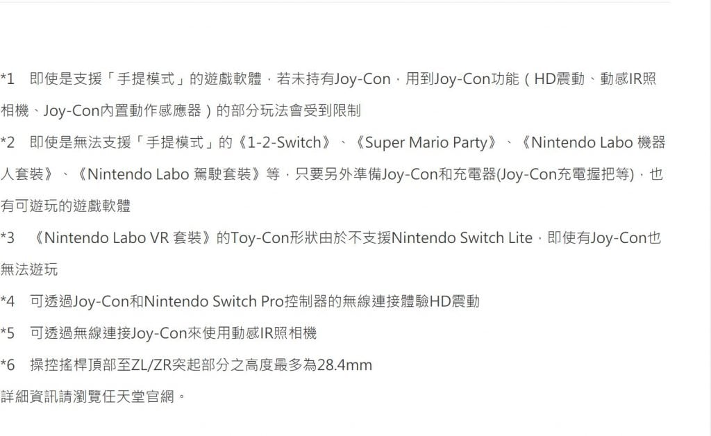 switch lite 1 at omgloh.com