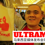ULTRAMAN 87man
