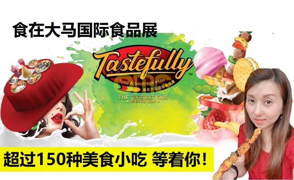 tastefully 2 2 at omgloh.com