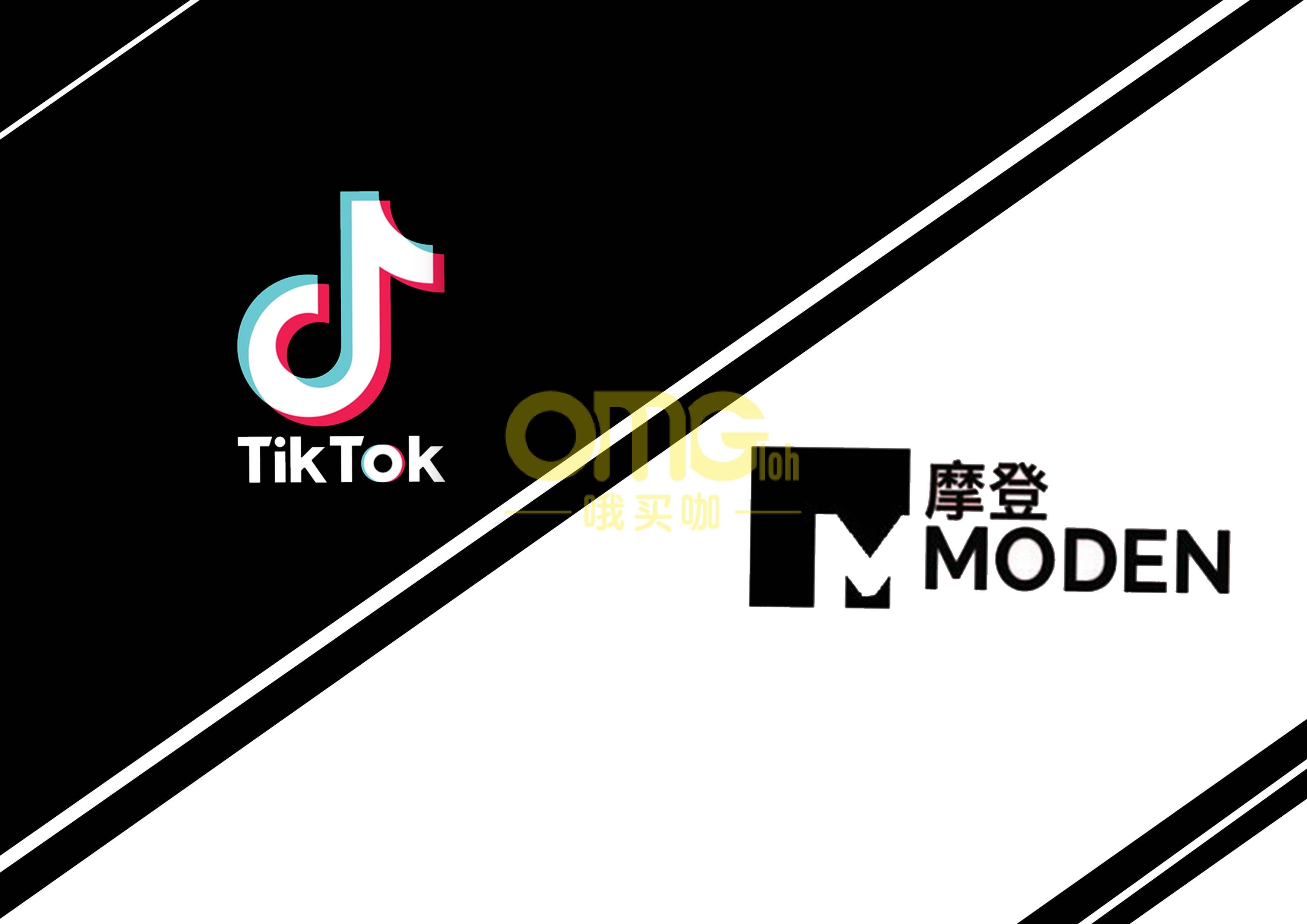 tiktokxmoden 2 at omgloh.com