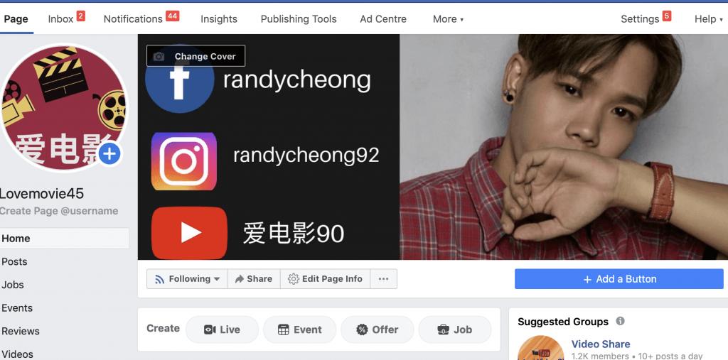 Screenshot 2019 09 26 at 6.39.35 PM at omgloh.com