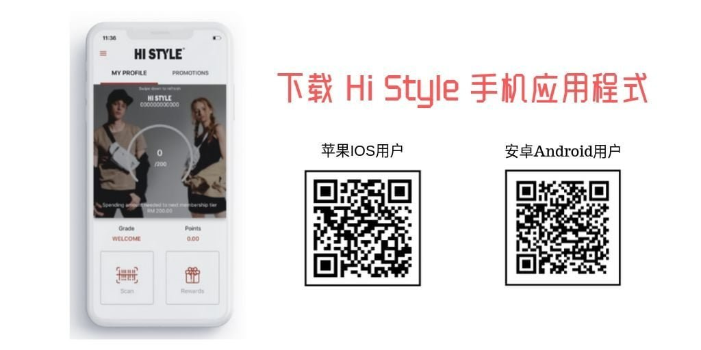 histyle mobile application lynnshuwlin at omgloh.com