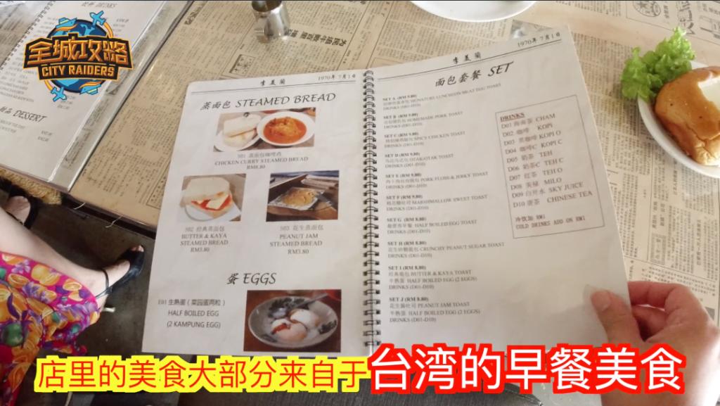 2019 10 30 下午3.04.49 at omgloh.com
