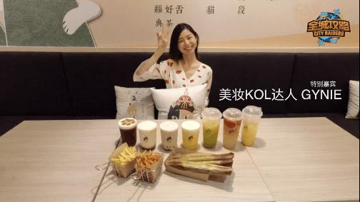 2019 11 07 下午2.37.18 at omgloh.com