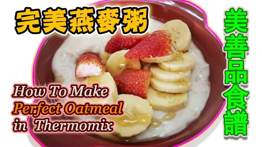 Perfect Oatmeal at omgloh.com