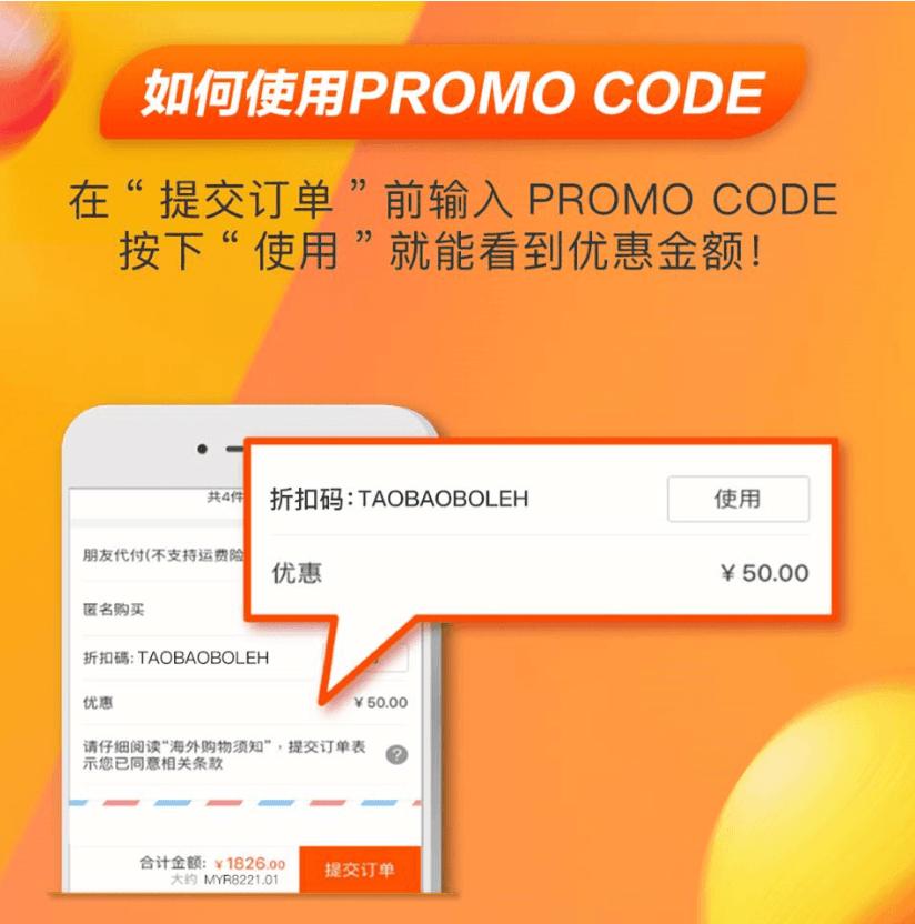 Screenshot 2019 1101 091136 at omgloh.com