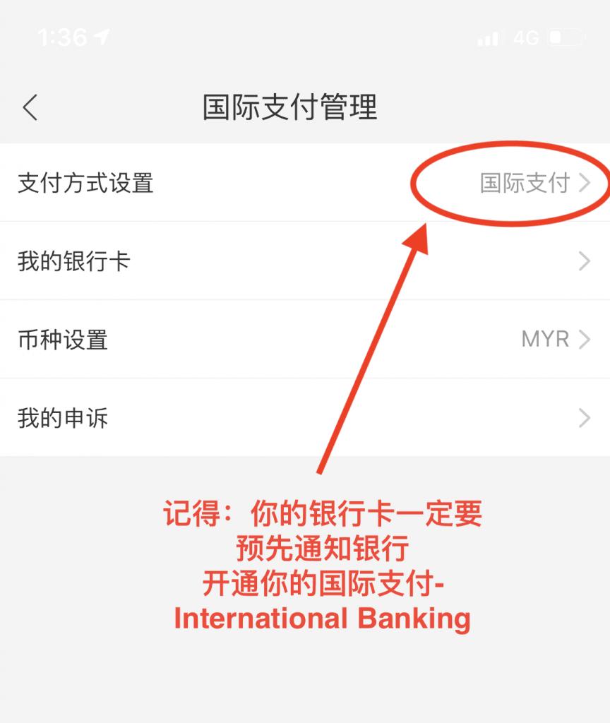 TaoBao New StepByStep 20191101 0020 1 at omgloh.com
