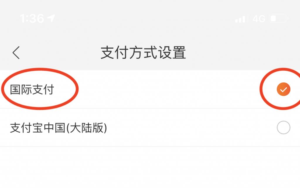 TaoBao New StepByStep 20191101 0021 1 at omgloh.com