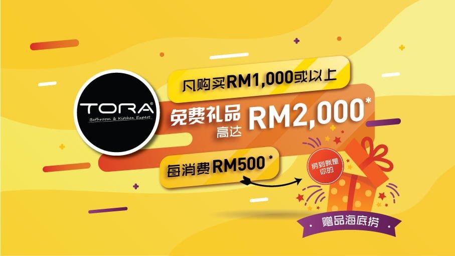 Tora Cover Promo at omgloh.com