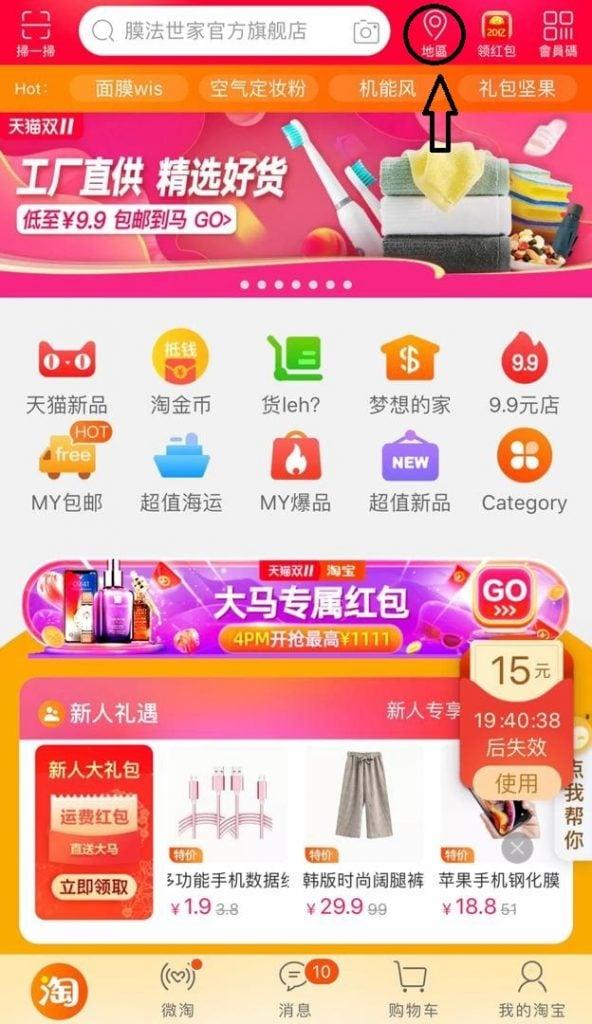 WhatsApp Image 2019 11 04 at 09.25.12 1 at omgloh.com