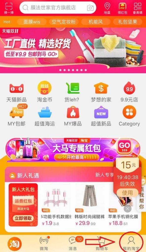 WhatsApp Image 2019 11 04 at 09.25.12 at omgloh.com