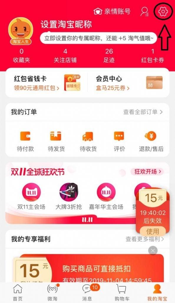 WhatsApp Image 2019 11 04 at 09.25.13 1 at omgloh.com