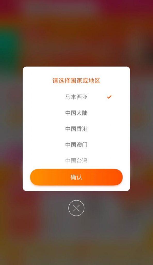 WhatsApp Image 2019 11 04 at 09.25.13 at omgloh.com