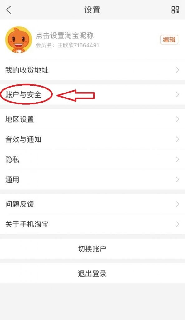 WhatsApp Image 2019 11 04 at 09.25.14 1 at omgloh.com