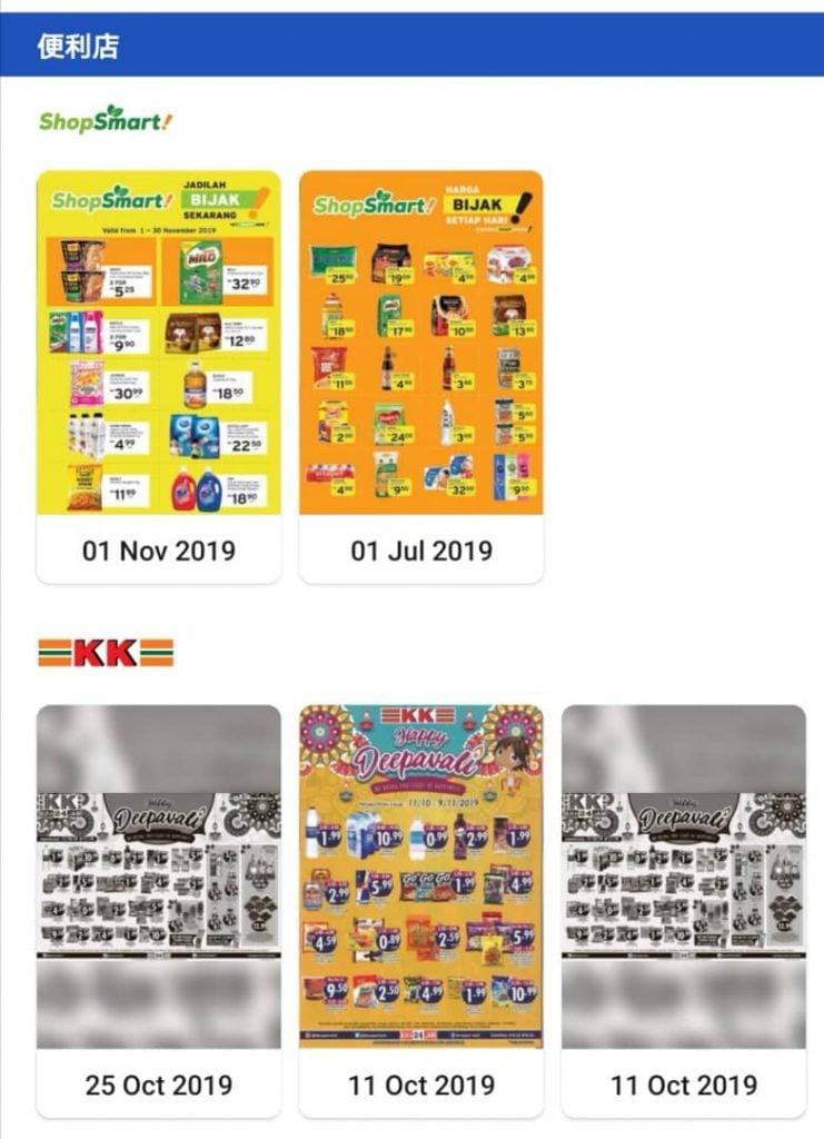 WhatsApp Image 2019 11 05 at 02.42.14 1 at omgloh.com