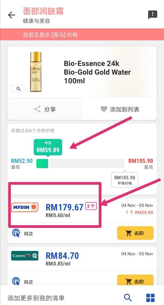 WhatsApp Image 2019 11 05 at 03.00.29 at omgloh.com