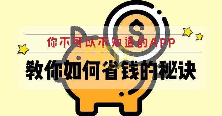 WhatsApp Image 2019 11 06 at 16.46.58 at omgloh.com