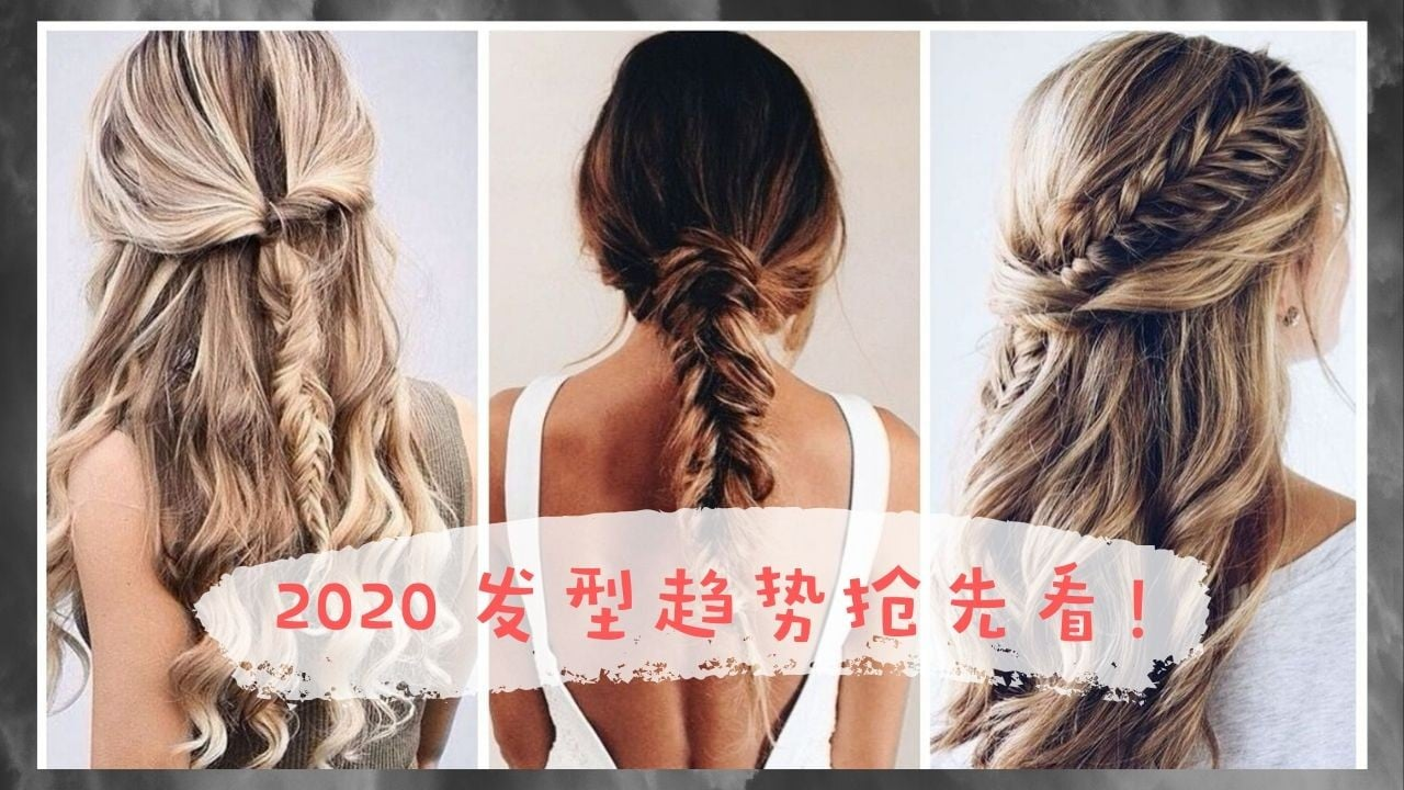 ecru new york shins my lynnshuwlin 2020 hairstyle trends