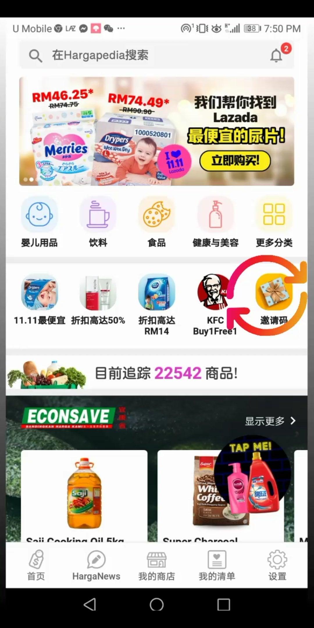 screenshot 20191108 2023374617017453294034182 at omgloh.com
