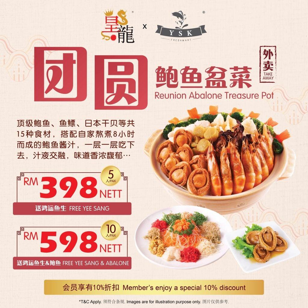 DDH CNY Poon Choy Promo FB post 01 at omgloh.com