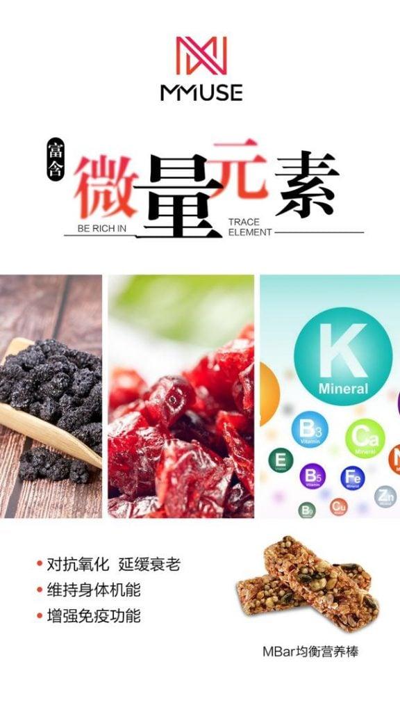 WhatsApp Image 2020 01 21 at 5.49.48 PM 2 at omgloh.com