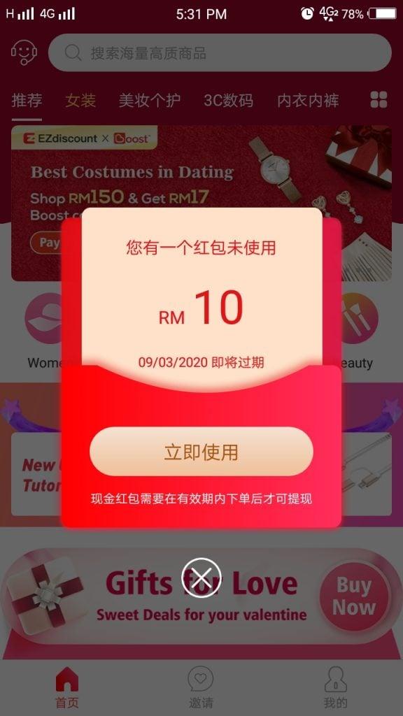 Screenshot 20200209 173124 at omgloh.com