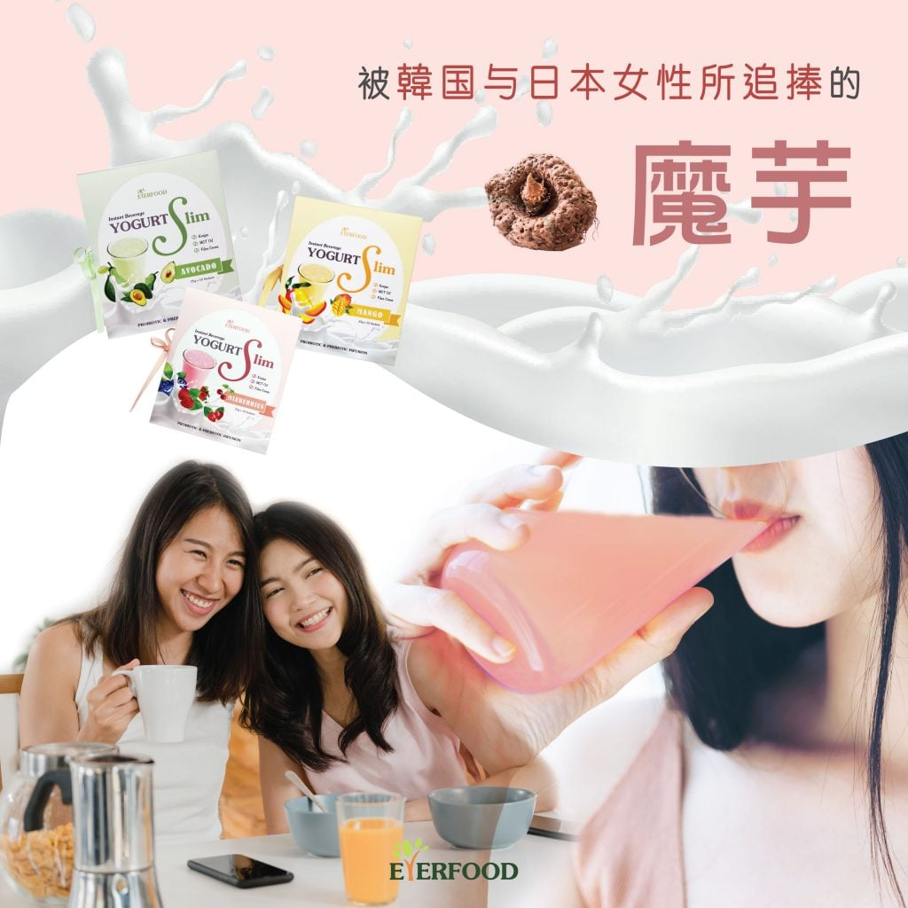 Yogurtslim fb ads6 at omgloh.com