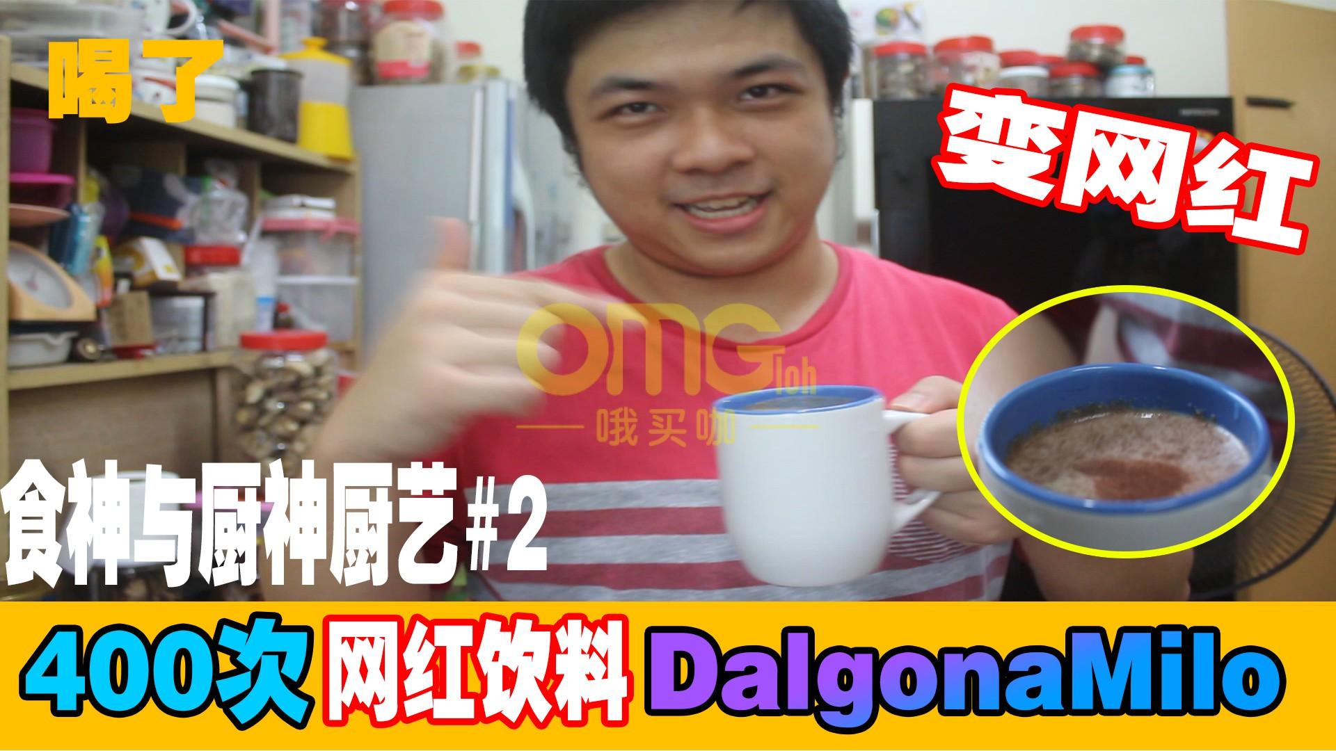 thumbnail1 at omgloh.com