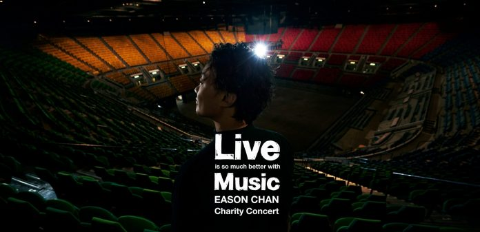 """Live is so much better with Music Eason Chan Charity Concert"" 慈善 演唱會 scaled at omgloh.com"