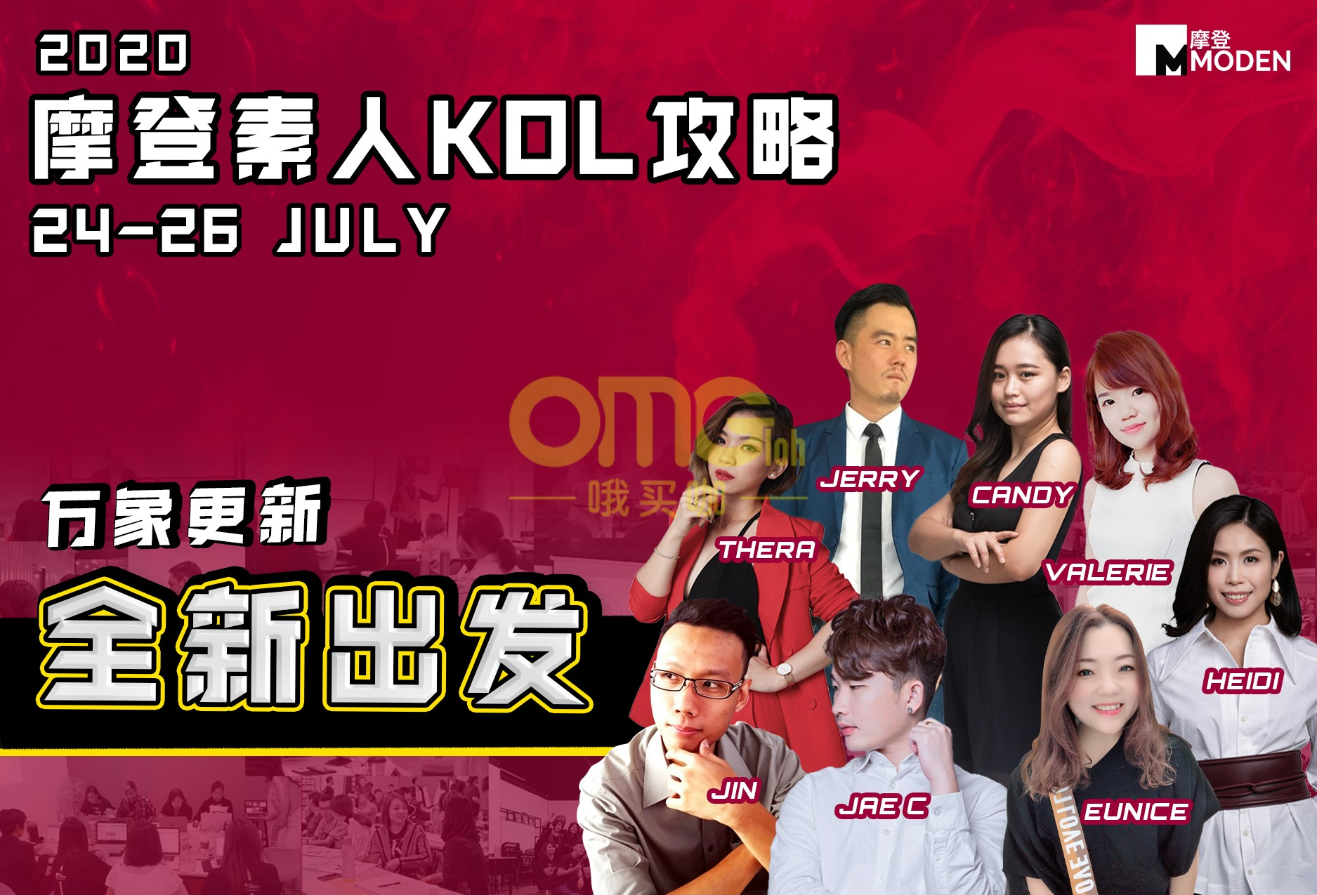6.1 banner 1 at omgloh.com