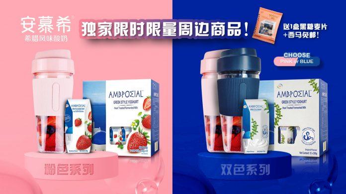 Anmuxi Poster 4 at omgloh.com