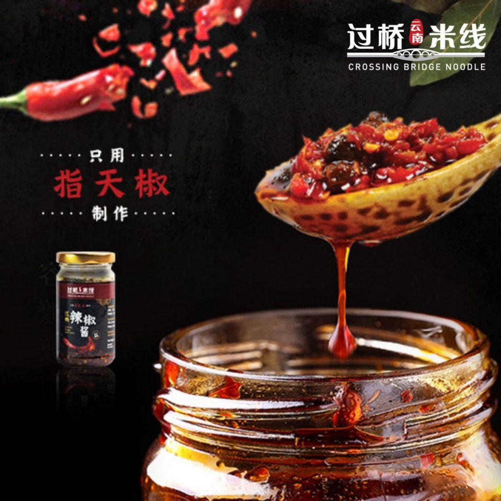 Jiao at omgloh.com