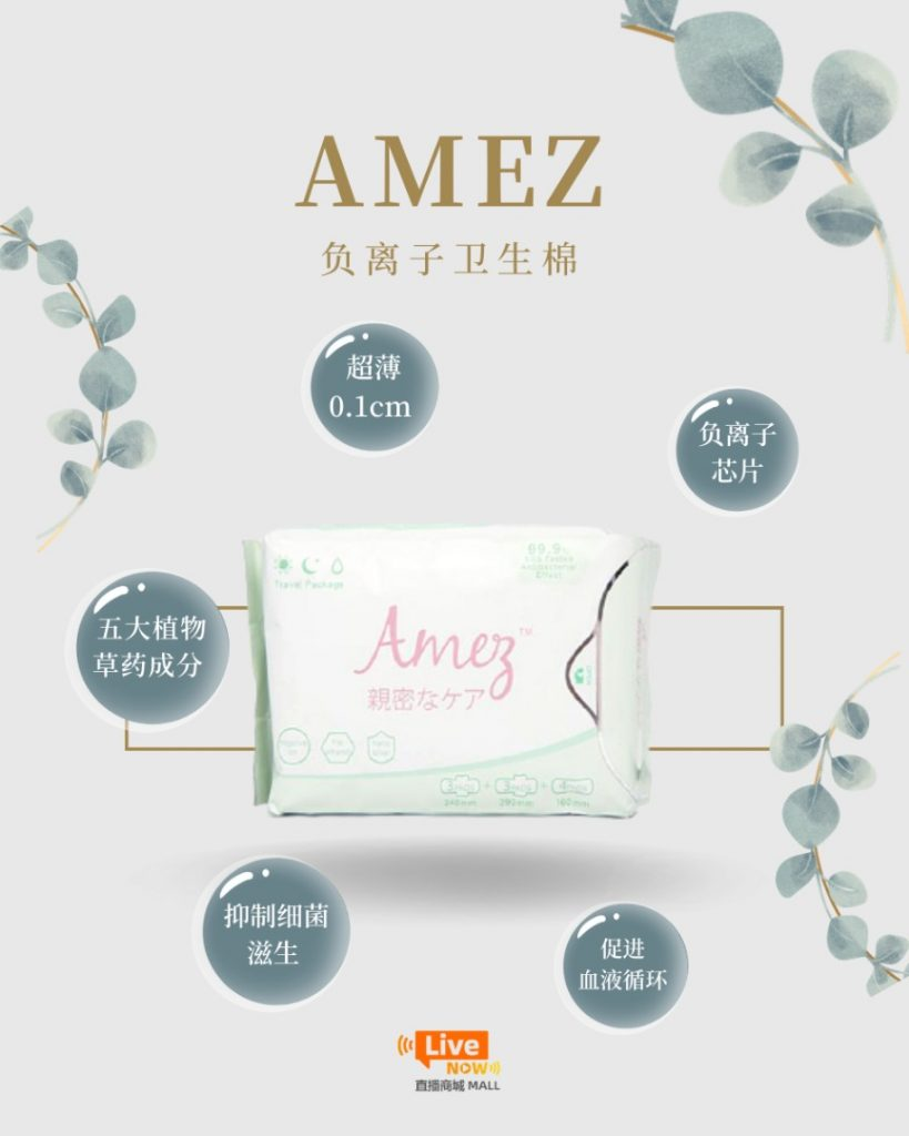 amez care at omgloh.com