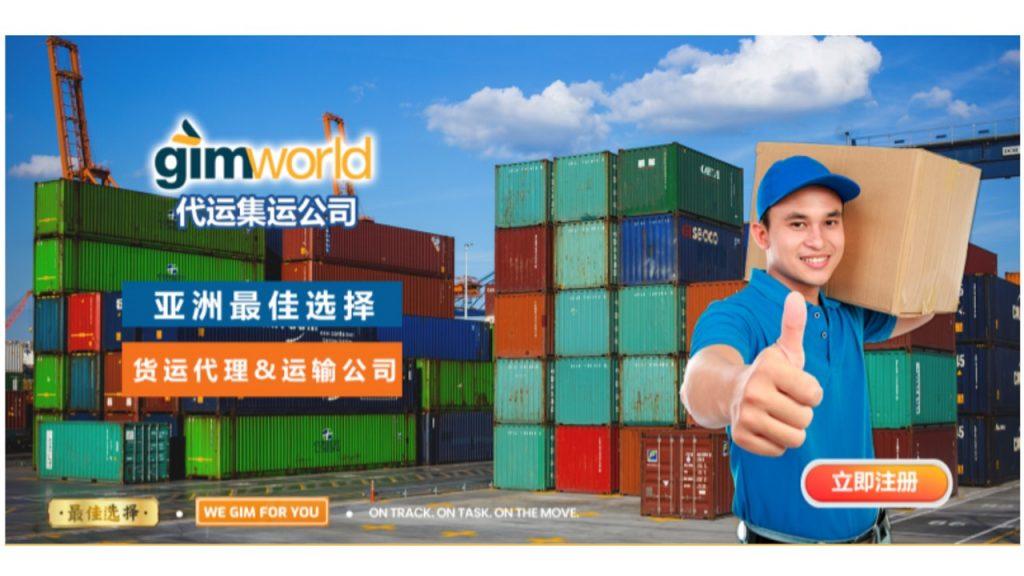 gimworld 4 at omgloh.com