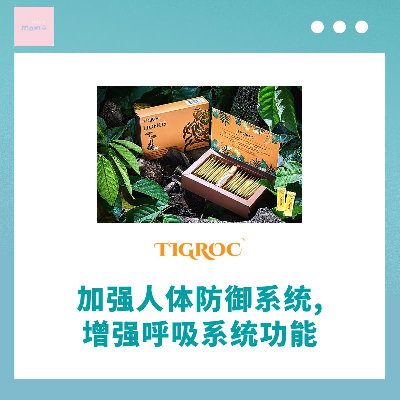 tigroc 1 11 1 at omgloh.com