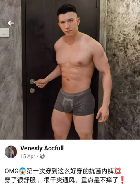 VANESLY1 at omgloh.com