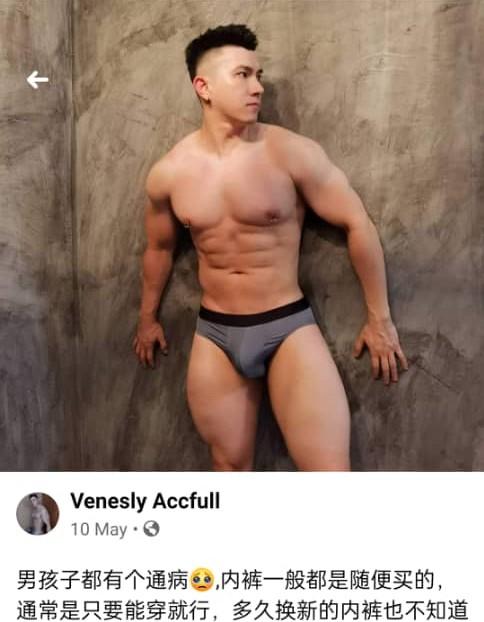 VANESLY2 at omgloh.com