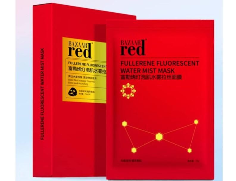 Bazzar Red 1 at omgloh.com
