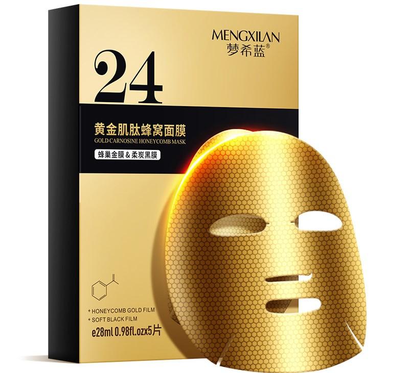Meng Xi Lan Gold Honeycomb Mask梦希蓝金刚侠黄金面膜 at omgloh.com