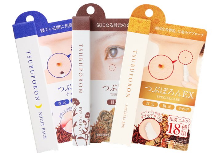 Tsubuporon Eye Essence 1.8ML Night Patch 20G Special Care Gel 2 at omgloh.com